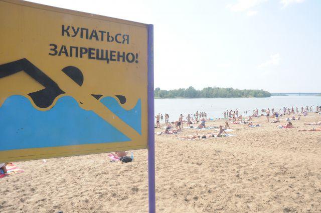 На омских пляжах можно только загорать, а купаться нельзя.