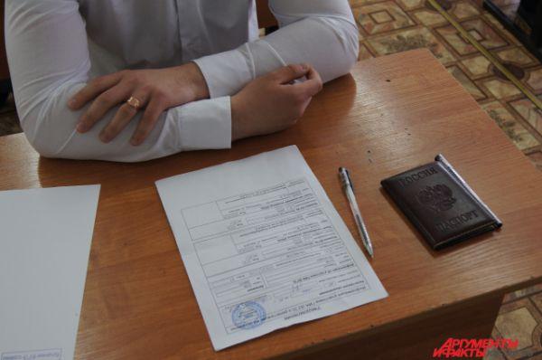 Ничего лишнего на экзамене не понадобится. Только паспорт, ручки и чистые листы бумаги.