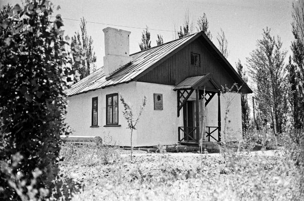 Дом Сергея Павловича Королева на космодроме «Байконур» (2-я площадка). 1970 год.