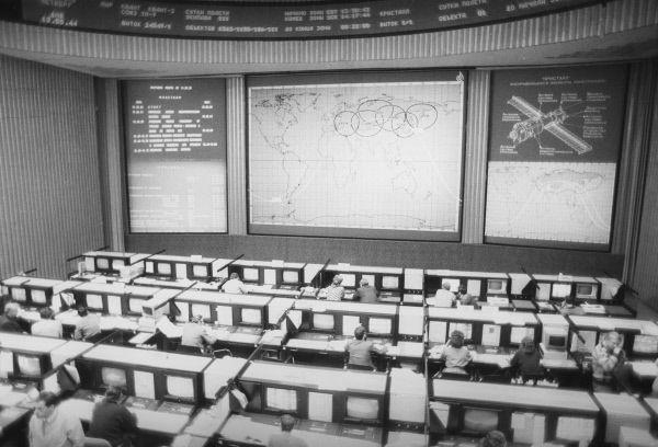 Центр управления полетами. 1994 год.