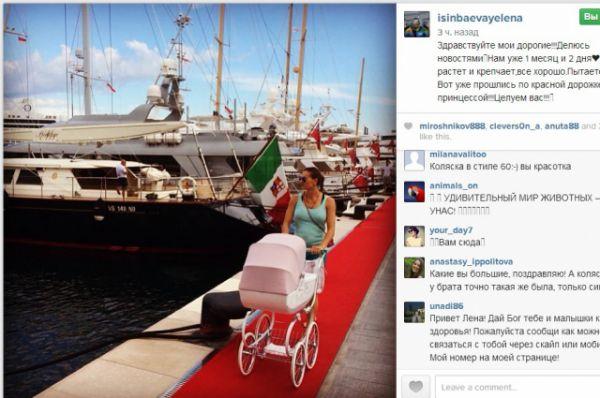 28 июня 2014 года Елена Исинбаева родила в Монако дочку Еву. Молодая мама уже готовит для дочки личный шест. Сувенирный спортивный атрибут для Евы делают на заказ.