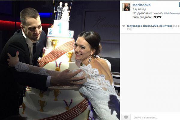 12 декабря 2014 года в одной из гостиниц Волгограда Елена сыграла свадьбу с отцом своей дочки, метателем копья Никитой Петиновым.