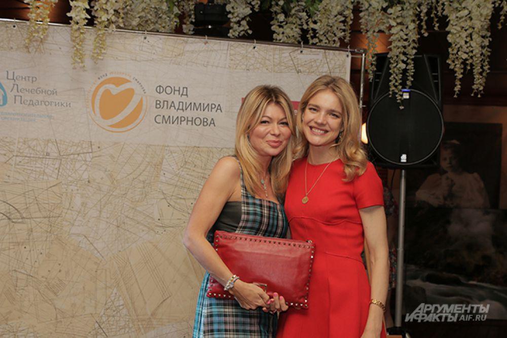 Аксессуар от Натальи Водяновой стал на аукционе десятым лотом.