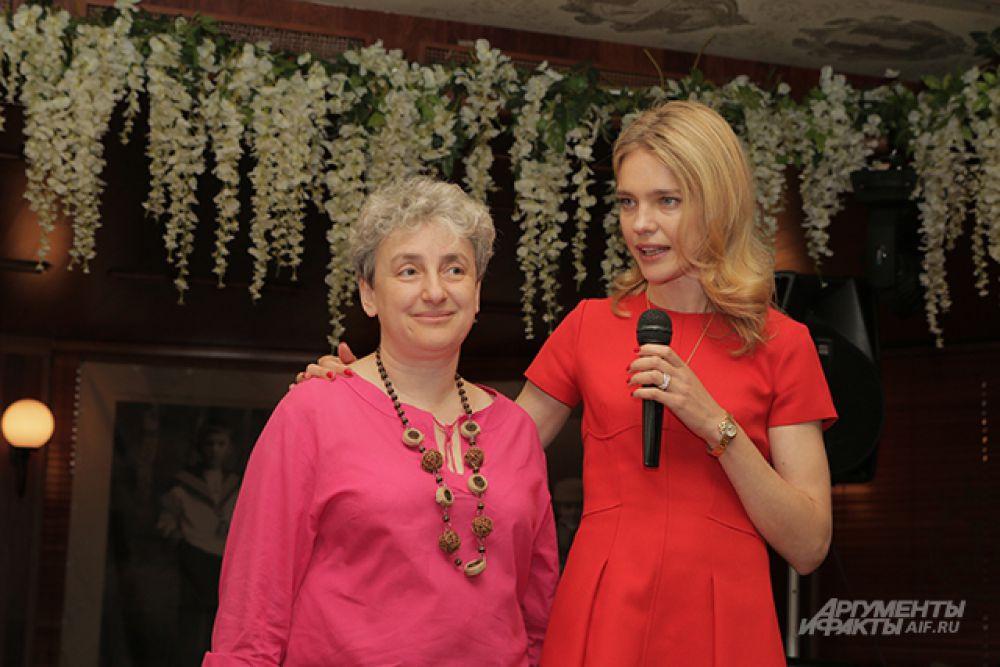 Наталья Водянова призналась, что Анна Битова (директор Центра Лечебной Педагогики) - ее вдохновитель  и самый сильный человек. «Мы ничего не делаем по сравнению с такими людьми, как Вы и Ваши коллеги. И когда я прихожу в Центр, то мне хочется помогать и делать больше и больше», - добавила Наталья Водянова. Центр Лечебной Педагогики был создан инициативной группой родителей и специалистов во главе с дефектологом-логопедом Анной Битовой в 1989 году. Центр стал одной из первых организаций в России, которая оказывает помощь детям, считавшимся необучаемыми.