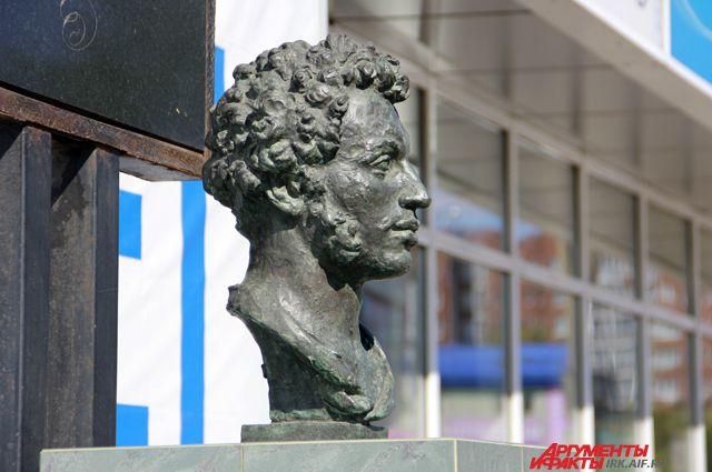 Как в Новосибирске отметят пушкинские дни