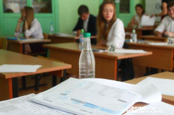 Выпускники могли и отказаться от сдачи экзамена профильного уровня