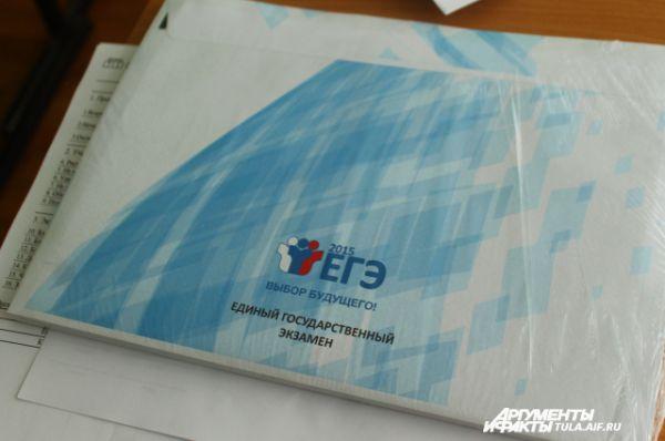 Что же скрывается в этом конверте?