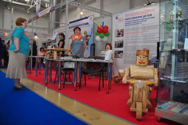 В Омске открылся Форум социальных инноваций.