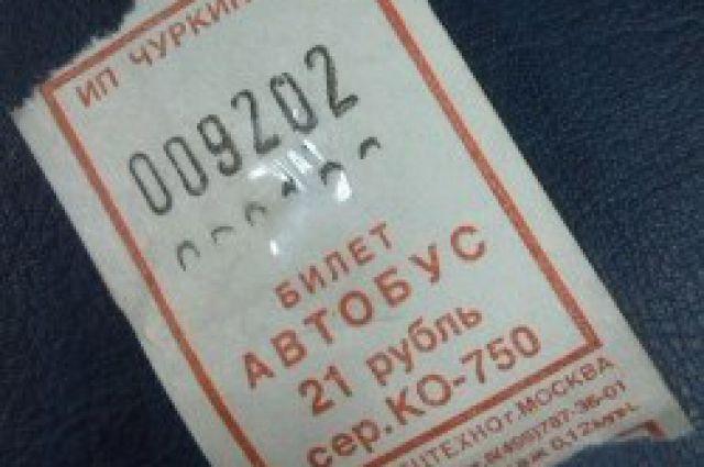цен на проезд в маршрутках