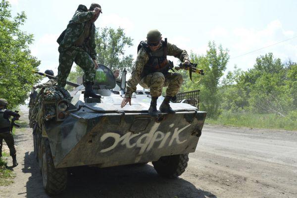 Военные ВСУ в районе Авдеевки.