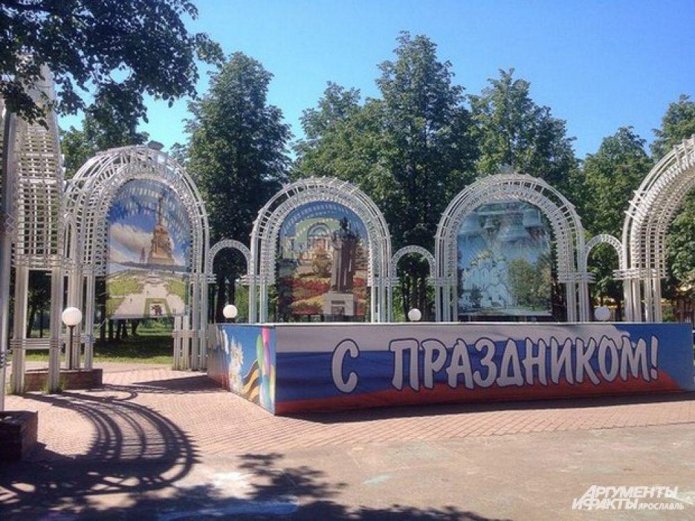 Основная сцена парка, на которой проходят различные выступления, интерактивные игры, конкурсы