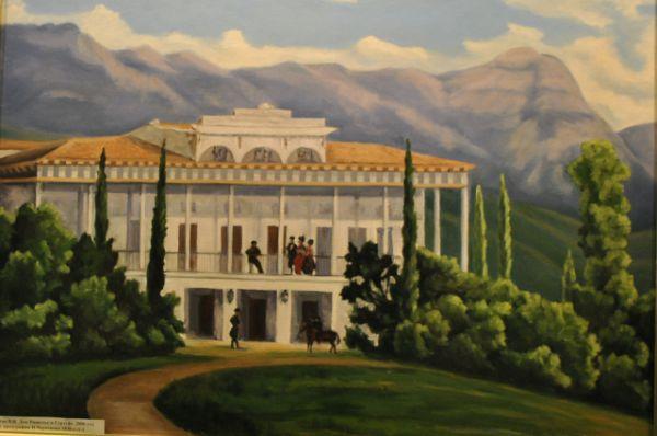 Дом Ришелье в Гурзуфе. 19 век. Картина Федотова В.И.