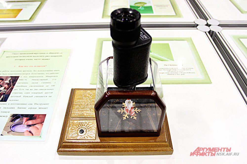 Это - так называемая выставка миниатюр.