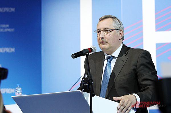 Среди них заместитель председателя правительства Российской Федерации Дмитрий Рогозин...