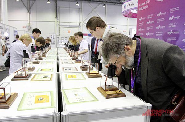 Выставка «Технопром – здесь внедряются инновации» - один из ключевых элементов форума.