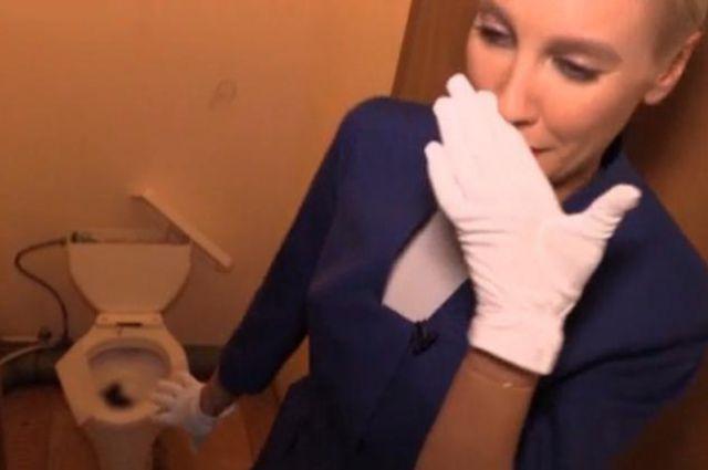 Туалет в