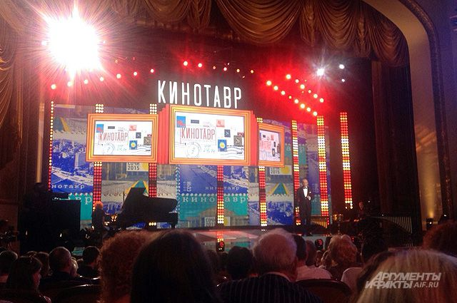 Церемония открытия 26-го кинофестиваля «Кинотавр».