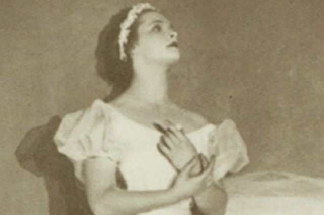 Марина Семенова.