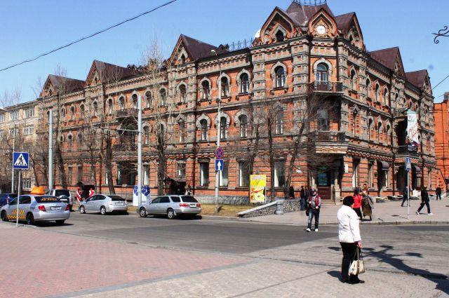 Одно из старых зданий Хабаровска - Дальневосточная научная библиотека