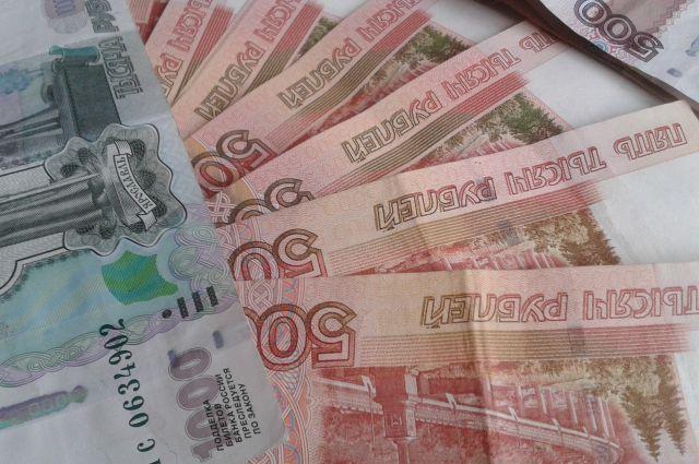 Пенсионерка лишилась 840 тысяч рублей.