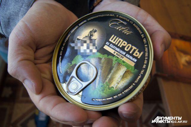 Калининградские предприятия готовы нарастить объемы производства шпрот.