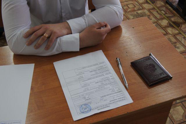 ЕГЭ по русскому языку выпускники сдавали ещё 28 мая.