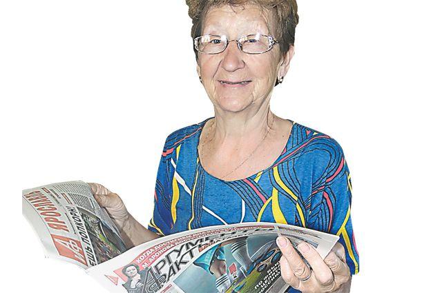Счастливая обладательница целого состояния обожает читать «АиФ».