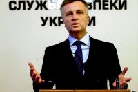 Валентин Наливайченко, СБУ