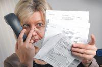 В квитанции будет стоять конечная цифра на оплату, это упростит расчёты.