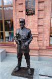 Памятник кондуктору был открыт на улице Рабоче-Крестьянской рядом с рестораном «Княгининский двор» 29 апреля 2015 года. Именно по этой улице, которая до революции носила название Княгининская, проходила первая трамвайная линия Царицына.