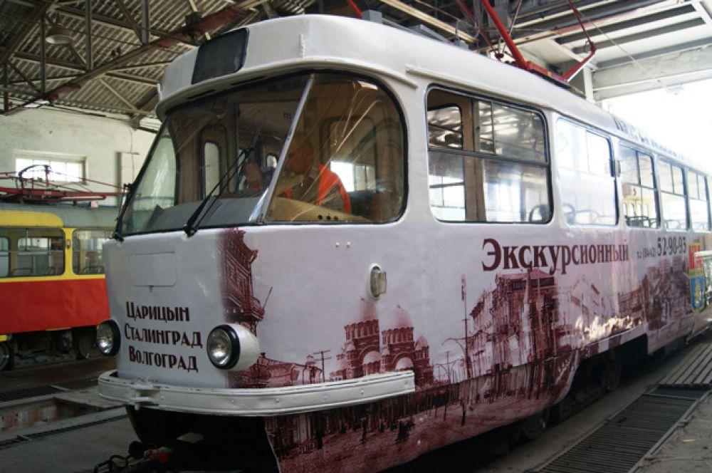 Первый экскурсионный трамвай начнет курсировать в Волгограде 12 июня 2015 года. Специальный состав регулярно будет возить пассажиров по улицам Царицына, а экскурсовод расскажет легенды и были дореволюционного города.