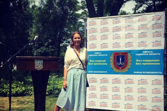 Ксения Собчак в Одесской области