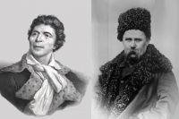Жан-Поль Марат и Тарас Шевченко.
