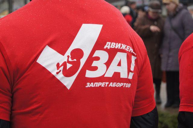 Активисты призывают спасти каждую жизнь.