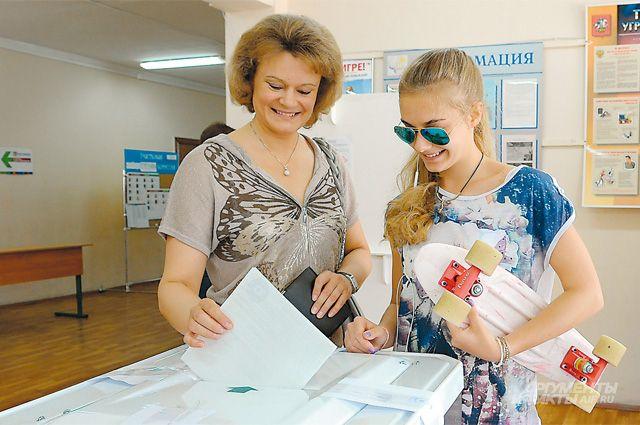 3185 выборщиков приняли участие в предварительном голосовании для последующего выдвижения на пост губернатора.