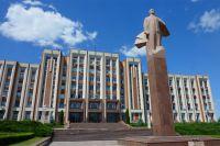 Верховный совет Приднестровской Молдавской республики.