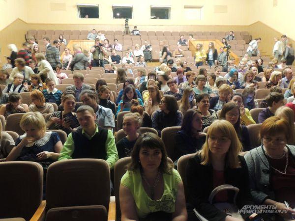 Мероприятие посетило большое число зрителей.