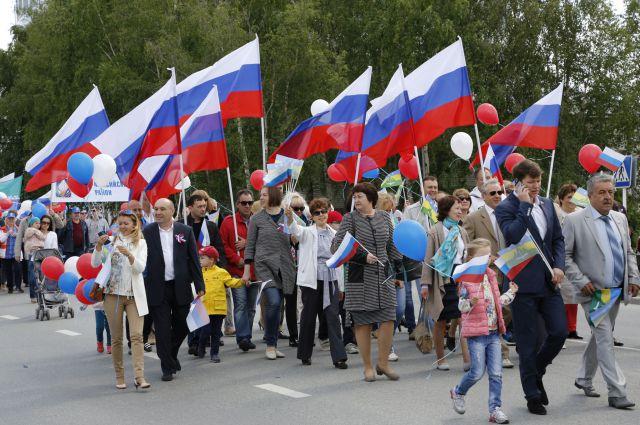 Шествие в честь Дня России в Ханты-Мансийске.
