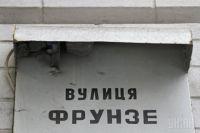 Некоторые улицы уже переименовали