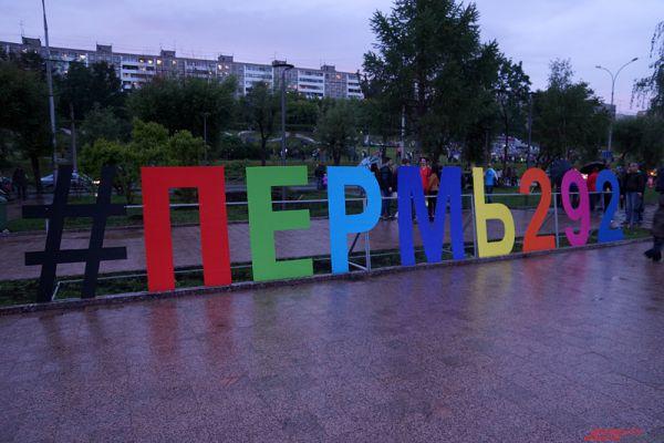 Арт-объект на площади перед Театром-Театром.
