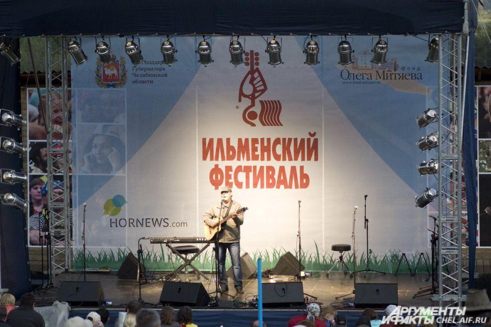 Всего фестиваль в этом году посетили 20 тысяч человек.