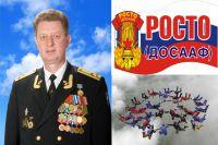 Виктор Щербанюк, первый заместитель председателя регионального отделения ДОСААФ России.