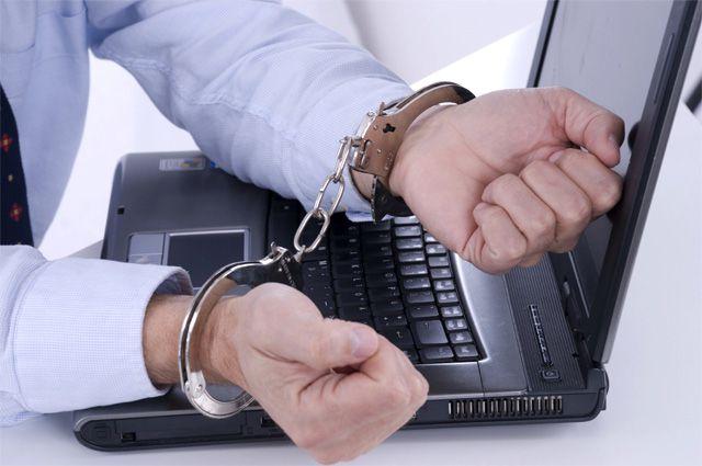 Кража ноутбука привела к аресту.