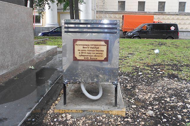 Систему установили прямо за памятником.
