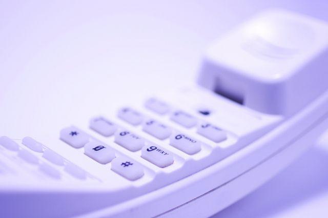 Телефонный звонок может привести на скамью подсудимых.