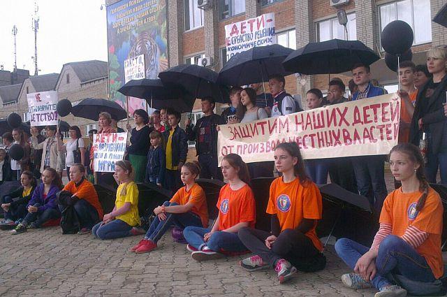 День защиты детей воспитанники детского центра отметили пикетом.
