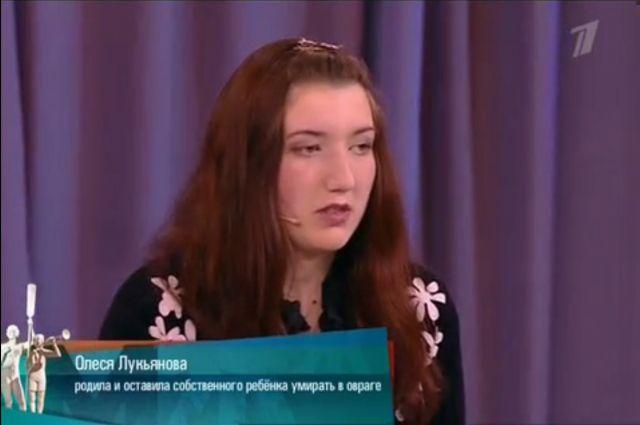 Олеся Лукьянова