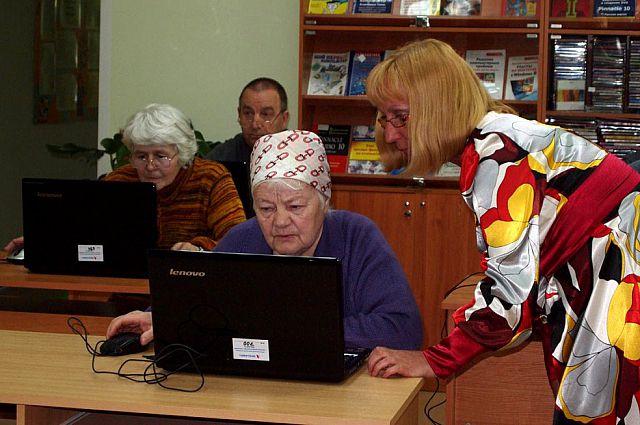 Демо работающим пенсионерам