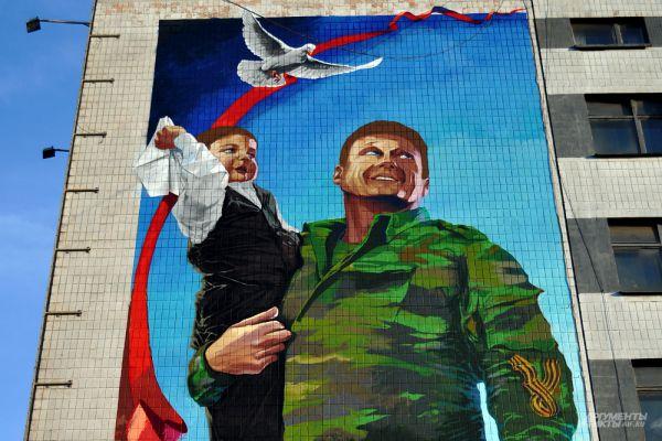 Донецк всегда был очень контрастным городом, особенно это заметно сейчас.