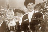 Марина Ладынина и Владимир Зельдин.